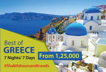 Best-of-GREECE-Tour-Packages-from-Chennai
